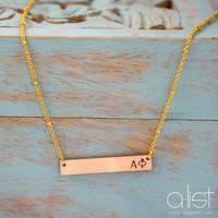 Sorority Bar Stamped Necklace