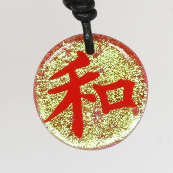 Dichroic Glass Pendant Chinese Peace Symbol