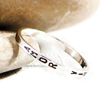 Personalized Sterling Silver Skinny Ring