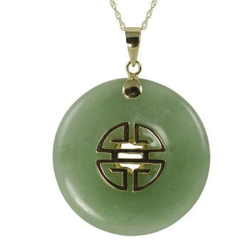 "Imperial Pearl: 10K 18"" Jade with Gold Center Disc Design Pendant"