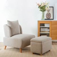 Mid-Century Modern Accent Chair with Footrest / Storage Ottoman Upholstered Round Back Chair