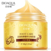 BIOAQUA Shea Butter Foot Cream Chinese Herbal foot scrub massage Cream Exfoliating Feet Cream Feet Care Dead Skin Removal Smooth