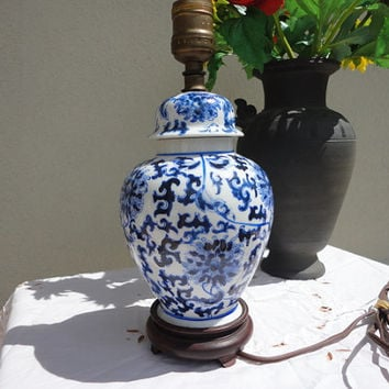 blue & white lamp vintage. chinoiserie table lamp. bedside lamp. desk lamp. asian decor. blue and white ginger jar. electric lamps