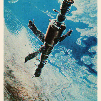 Over the Aral Sea (Artist A. Sokolov) Vintage Postcard - Printed in the USSR, «The Fine Arts», Moscow, 1980