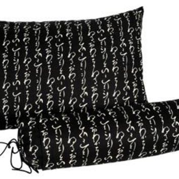 J-Life Kanji Black Buckwheat Hull Pillow