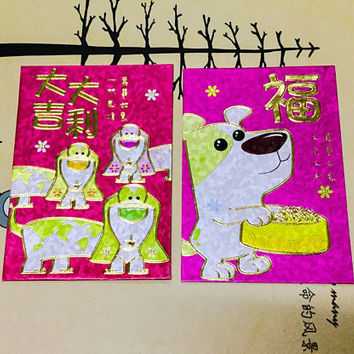 Set of 4 Year of Dog Money Envelopes. Chinese New Year Gifting Accessories.  Craft Supplies.