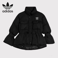 """Adidas"" Women Temperament Fashion Solid Color Drawstring Long Sleeve Upright Neck Cotton-padded Clothes Coat"