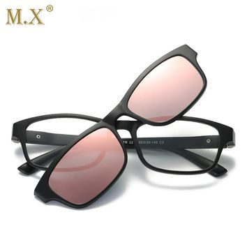2018 Unisex Fashion rectangle Glasses Frame For Men Myopia Sunglasses Magnetic Clip On Spectacles Polarized Mirror Sunglasses