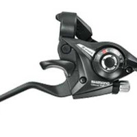 Shimano Acera/Altus ST-EF51 Shifter/Brake Lever - Right, V-Brake, 2-Finger, 7-Speed, Black