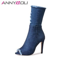 Denim Peep Toe High Heel Mid Calf Boots