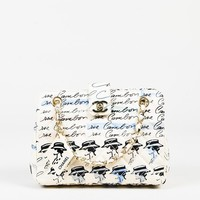 Chanel Cream Multicolor Quilted Canvas Printed Chain Link Shoulder Bag