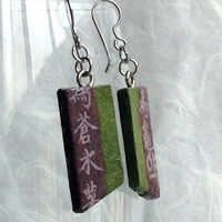 Green Brown Hanji Paper Earrings OOAK Chinese characters Korean Asian Design Hypoallergenic Dangle Earrings Lightweight Small Earrings