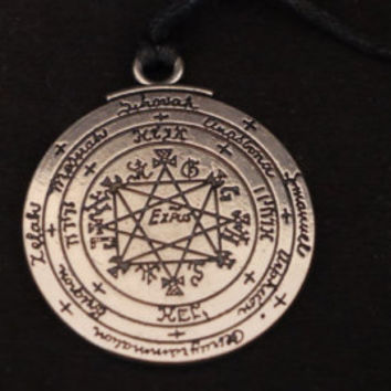 Talisman of The Sun | Key of Solomon | Goetia Solar Pentacle | Goetic Sol Seal | Pendant