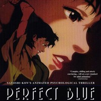 Perfect Blue 27x40 Movie Poster (1997)