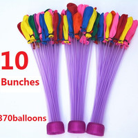10 Bunches 370pcs balloons  Quick Ammo Water Balloons Bombs Outdoor Garden Fun Kids Party Toy