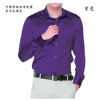 The new 2018  long sleeve 5 high-grade commercial mulberry silk shirts men's cultivate one's morality shirt male XS - 6 xl