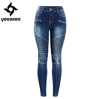 2077 Youaxon Women`s Motorcycle Biker Zip Mid High Waist Stretch Denim Skinny Pants Motor Jeans For Women
