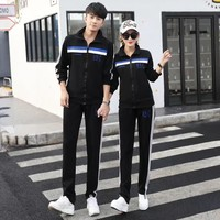 """Adidas"" Sport Casual Unisex Multicolor Stripe Zip Cardigan Coat Couple Long Sleeve Set Two-Piece Sportswear"