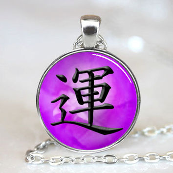 Japanese Kanji Pendant, Japanese Luck Symbol Necklace, Kanji Luck Pendant, Japanese Jewelry (PD0181)