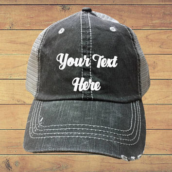 Father's Day Gift  Adult Distressed Trucker Hat  Custom Trucker Hat  Funny Trucker Hat  Women's Trucker Cap  Men's Trucker  Baseball Cap