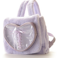 Swankiss Heart Pocket Fur Backpack