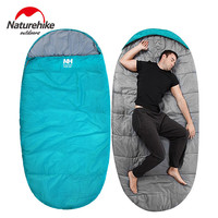 Adult outdoor camping sleeping bag