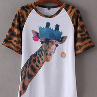 White Leopard Cartoon Printed Slim T-shirt