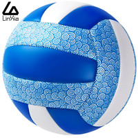 Official Size 5 PU Volleyball High Quality Match Volleyball Indoor&Outdoor Training ball With Free Gift Needle