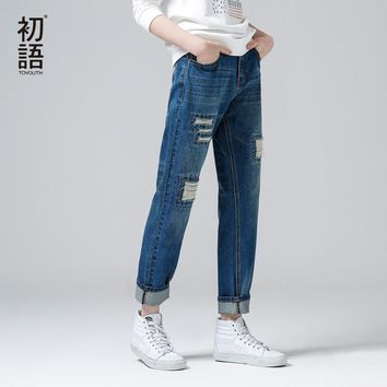 Toyouth Jeans 2017 Spring New Women Jean Pants Casual Loose Hole Ripped Patch Straight Jeans Trousers