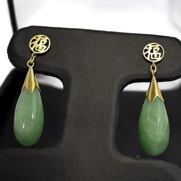 14k Gold Jade Dangle Earrings over 11 ctw