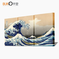 Free Shipping Japan painting 3 image panels canvas painting The Great Wave of Kanagawa Katsushika Hokusai wall art painting
