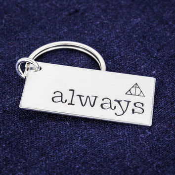Always Keychain - Harry Potter - Deathly Hallows - Aluminum Key Chain
