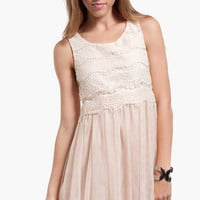 Tulle Cute Dress $47