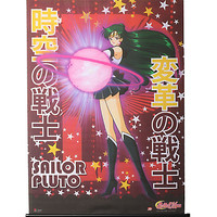 Sailor Moon Sailor Pluto Wall Scroll