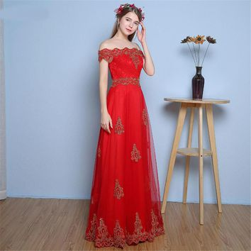 Red Prom Dresses Contrast Color with Gold Lace Embroidery Tulle Boat Neck Cap Sleeves Corset Back Long Prom Gown