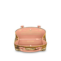 Products by Louis Vuitton: Montaigne MM