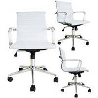 WHITE - Mid Back Executive Ribbed PU Leather Adjustable Office Task Chair - Sears