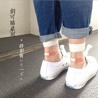 Japanese Style Cute Socks