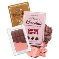 ETUDE GIVE ME Chocolate Eyeshadow
