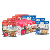 Wise Company 9 Ct Pack - Wise Favorites  72 Hour Kit