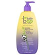 Boo Bamboo Baby Lotion - Silky Smooth - 18.6 Fl Oz