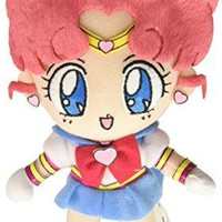 Great Eastern GE-52781 Sailor Chibichibi Moon Stuffed Plush, 8""