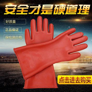 12kv high voltage insulated gloves electrician Double An Lao Bao Fang electric live working rubber gloves free shipping