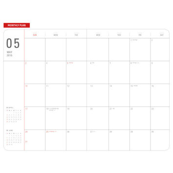 2015 Ardium Simple D dated daily journal scheduler