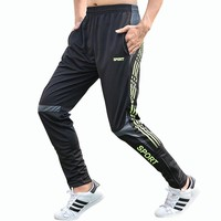Man pants  absorb sweat gym clothes tennis camouflaged  gym beach  compression tights fitness sport 2017 athletic sports wear