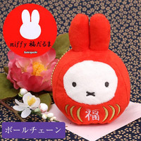 Miffy Fortune Daruma Mascot Ball Chain (Red x White)