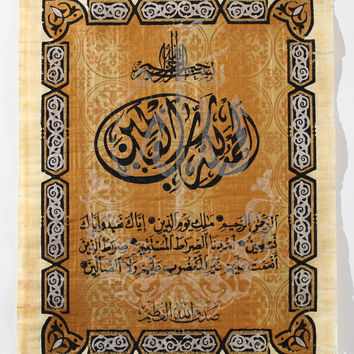 Al-Fatihah | Islamic Calligraphy Papyrus Painting