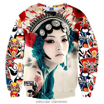 Empress All Over Print Colorful Crew Neck Sweatshirt