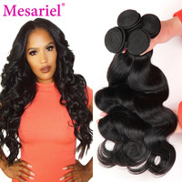MESARIEL - Brazilian Body Wave Virgin Human Hair, Unprocessed, 4 Bundles