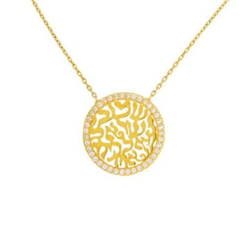 SKU Jewelry Gold Plated Shema Pendant Necklace with CZ accents